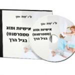 אישיות ומזג בגיל הרך -CD