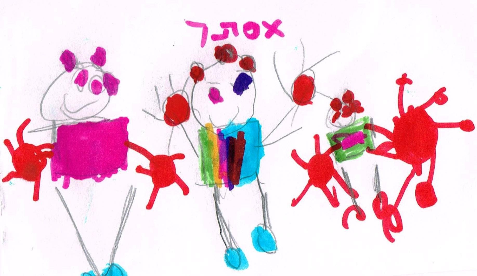 ציורי ילדים 4