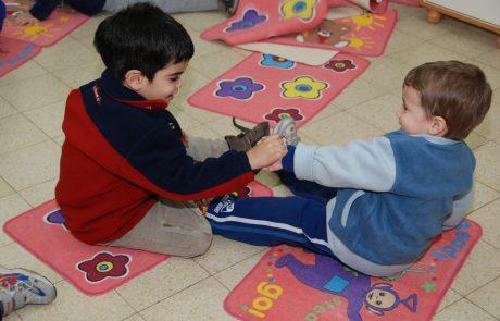 איך לעודד ילדים לשיתוף פעולה?
