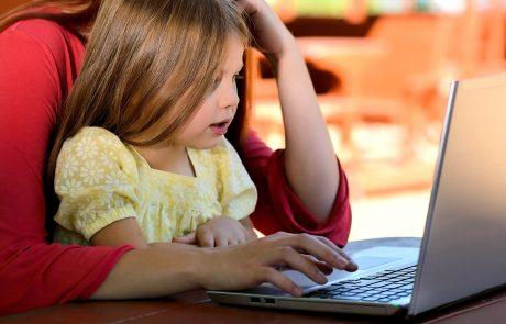 למידה מרחוק בזמן הקורונה לילדי הגן – התכנית של משרד החינוך
